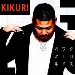 KIKURI/ クロスワードパズル