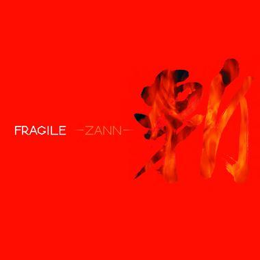 FRAGILE/ 斬 -ZANN-