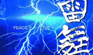 FRAGILE/ 雷舞 -LIVE-