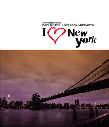 I LOVE NEW YORK/ 島 健