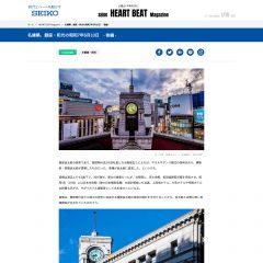 名建築、銀座・和光の昭和7年6月10日
